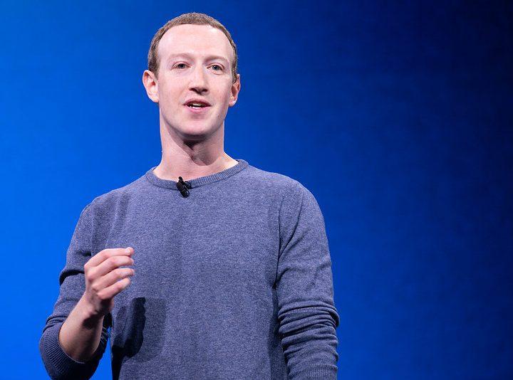 Integración de Facebook Messenger e Instagram protegería a Facebook de cumplir con acciones de competencia