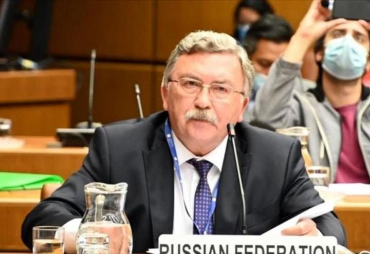 Rusia refuta declaraciones de Pompeo a Irán
