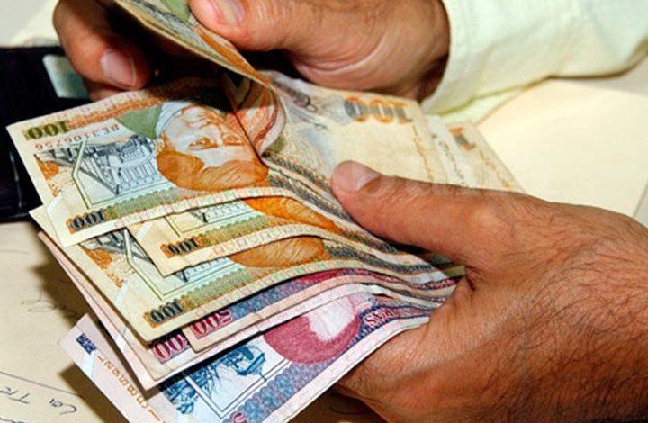 Honduras discute el salario mínimo para trabajadores