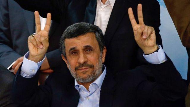 Mahmoud Ahmadinejad se inscribe en elecciones de 2021