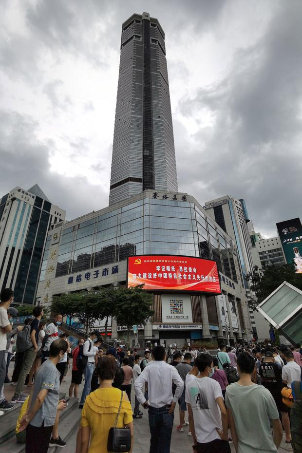 Rascacielos chino se tambalea y vibra sin razón justificable