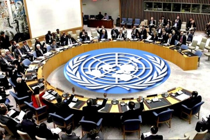 Parálisis del Consejo de Seguridad ante cuestión palestina