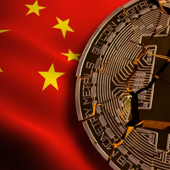 China cierra cuentas sobre Bitcoin en redes sociales del país