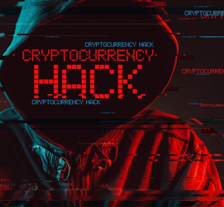 Un hacker logra hacer el mayor robo de criptomonedas en la historia