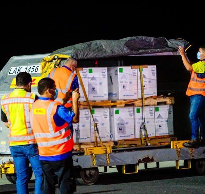 127,530 vacunas de Pfizer llegan a El Salvador