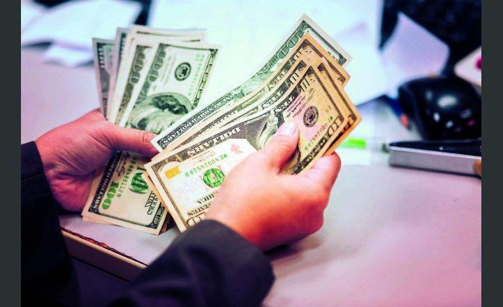 Hacienda presentará Presupuesto Nacional este día