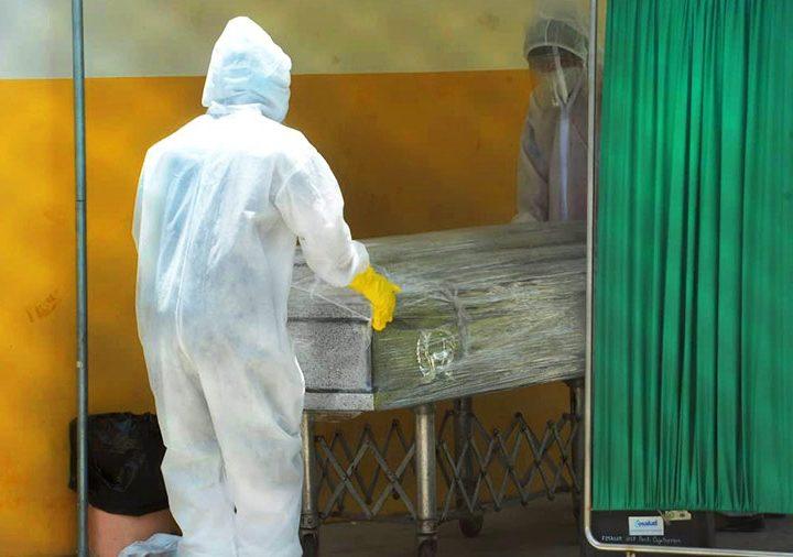 Ministerio de Salud registra 15 fallecidos por Covid en las últiams 24 horas
